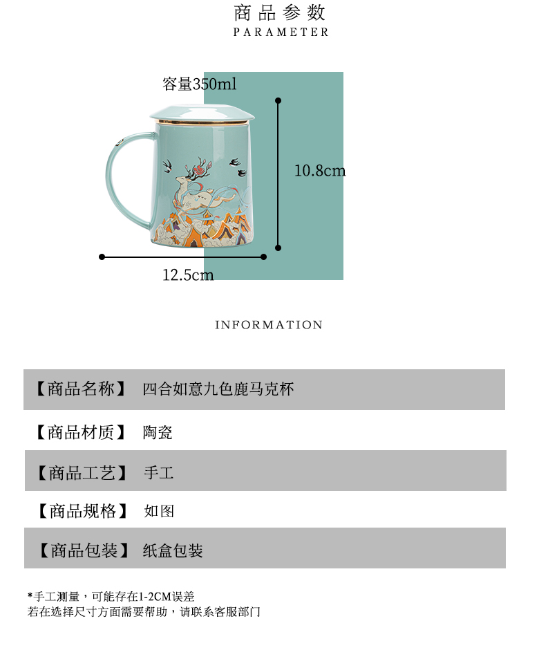 """The Self - """"appropriate content the tide of ceramic cups of household water separation CPU master cup single CPU keller office"""