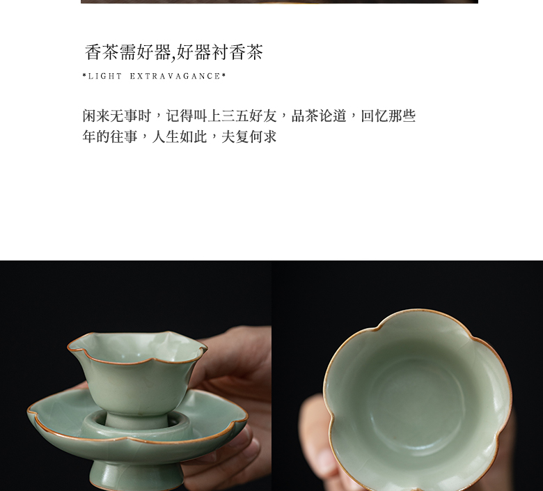 """The Self - """"appropriate content manual pattern master cup set of mat celadon master cup best sample tea cup, restore ancient ways kunfu tea"""