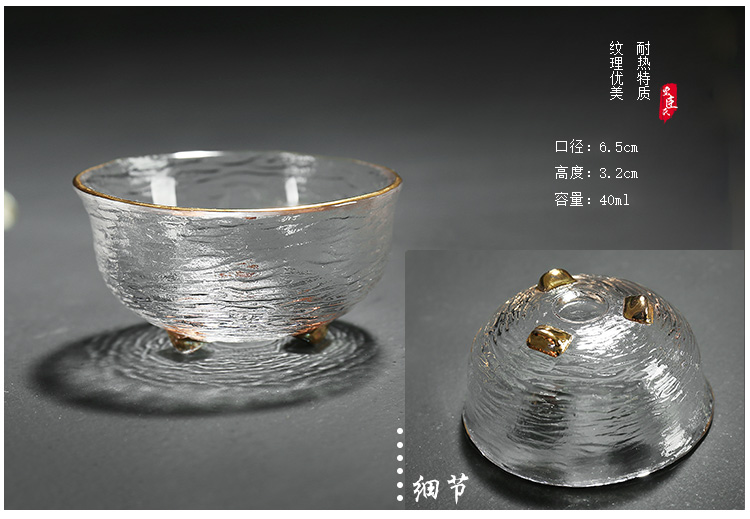 Treasure minister 's hammer see ice crystal glasses transparent heat - resistant glass sample tea cup Japanese kung fu tea cups