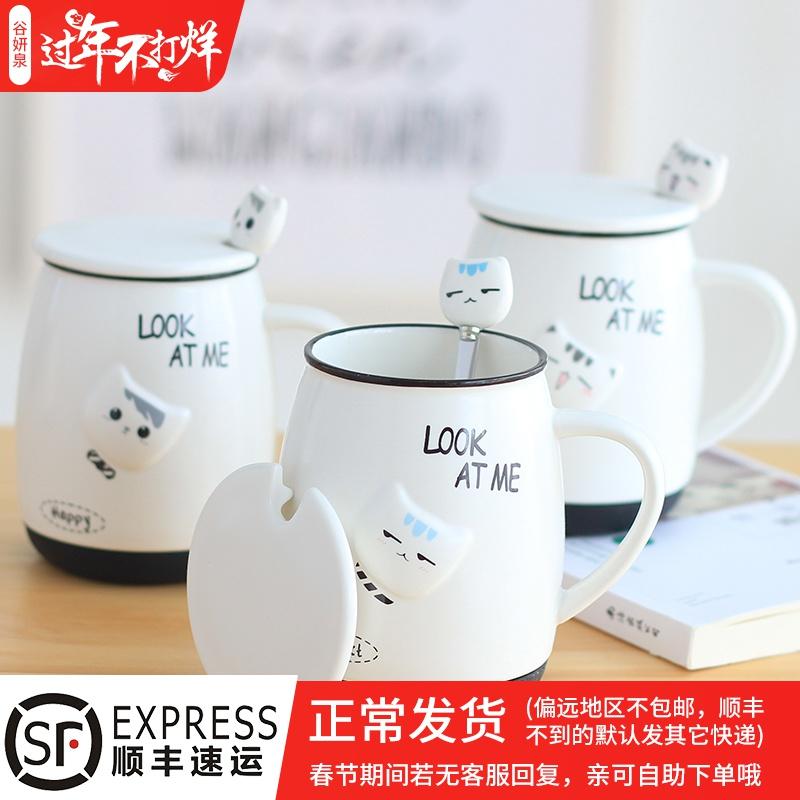 超萌可爱猫咪陶瓷马克水杯子带盖勺少女心咖啡杯早餐牛奶杯大容量