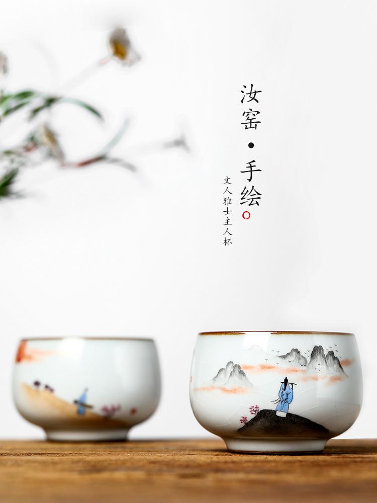 Jingdezhen tea master cup single CPU woman pure manual kunfu tea sample tea cup your up antique hand - made ceramic tea set