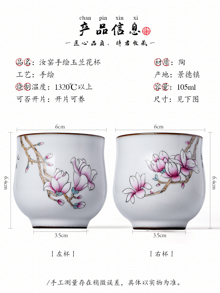 Jingdezhen ceramic sample tea cup master cup single CPU hand - made teacup high - end yulan for a cup of tea set gift boxes