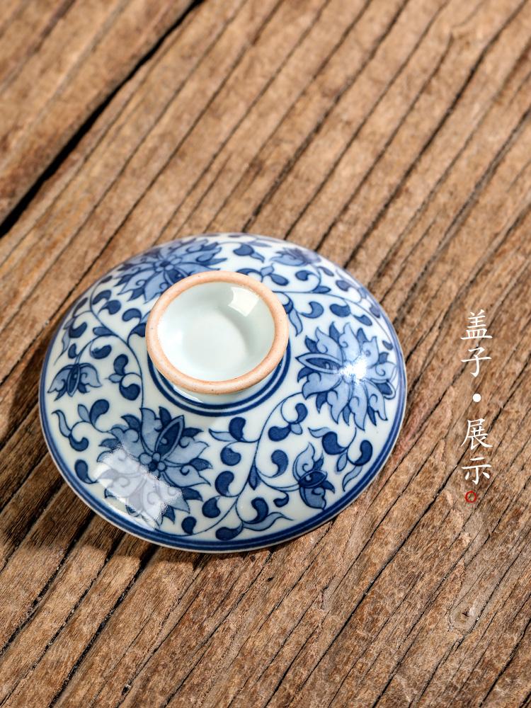 青花手绘缠枝莲三才盖碗茶杯中式泡茶碗景德镇纯手工陶瓷复古茶器