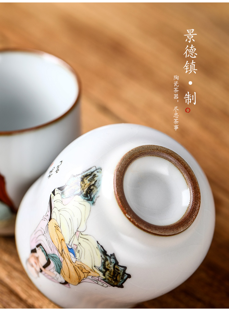 The Master cup single CPU jingdezhen ceramic sample tea cup hand - made of high - end 18 arhats pure manual your up tea cups