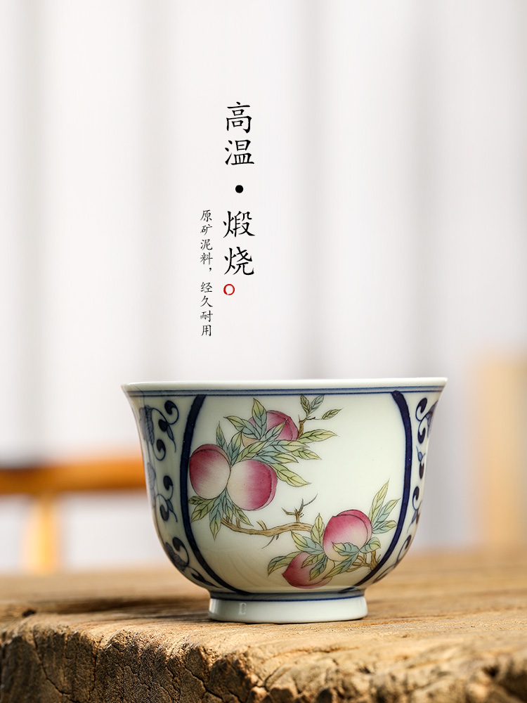 Checking porcelain masters cup single CPU jingdezhen ceramic kung fu tea cups sample tea cup only hand - made peach tea sets