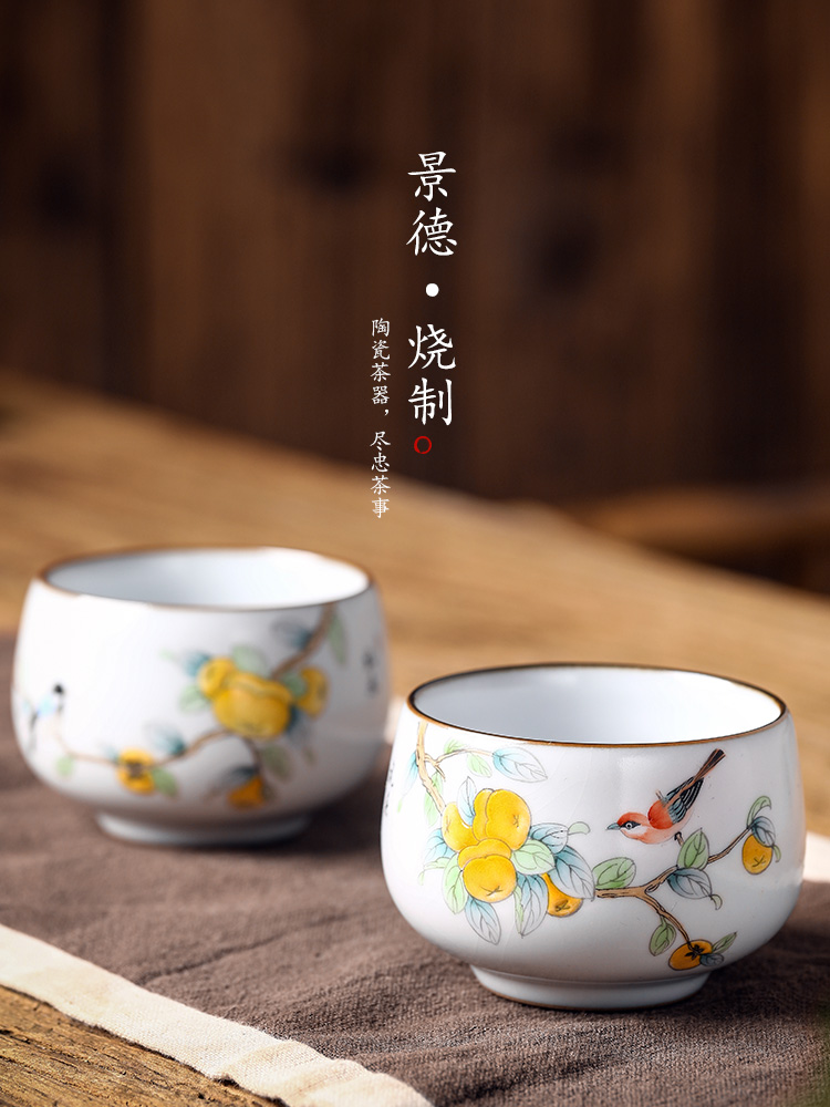 Jingdezhen ceramic your up high - end checking sample tea cup master cup single CPU hand - made persimmon open for a cup of tea