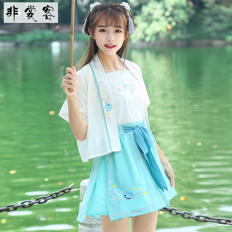 Details about  /Xingshuiyunqi Hanfu Three-Piece Suit Design Song System Modern Series Male Daily