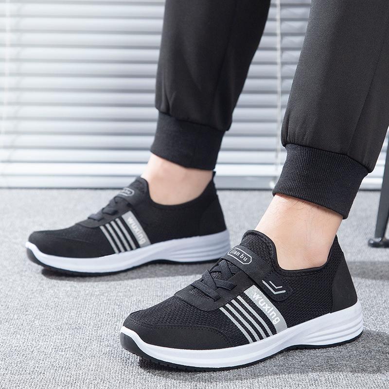 畅夏新款老人鞋防滑软底中老年健步鞋轻便运动爸爸春季休闲父亲鞋