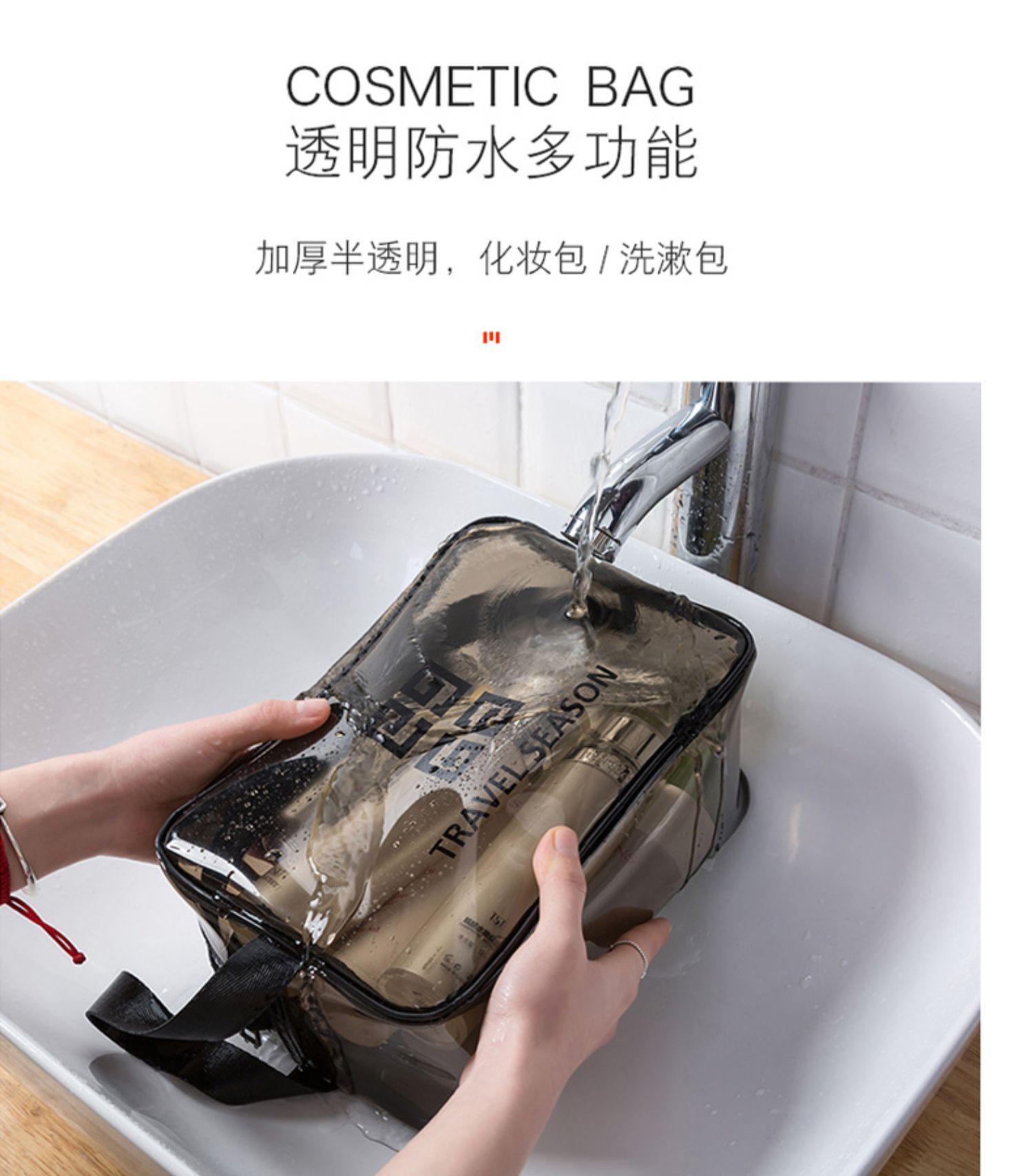 化妆包2020新款超火女网红大容量旅行小号手提便携防水透明洗漱包商品详情图