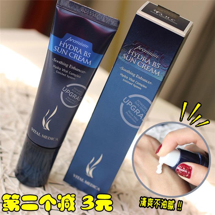 韩国AHC第二代防晒霜SPF50+ B5玻尿酸控油清爽隔离防晒乳50ml