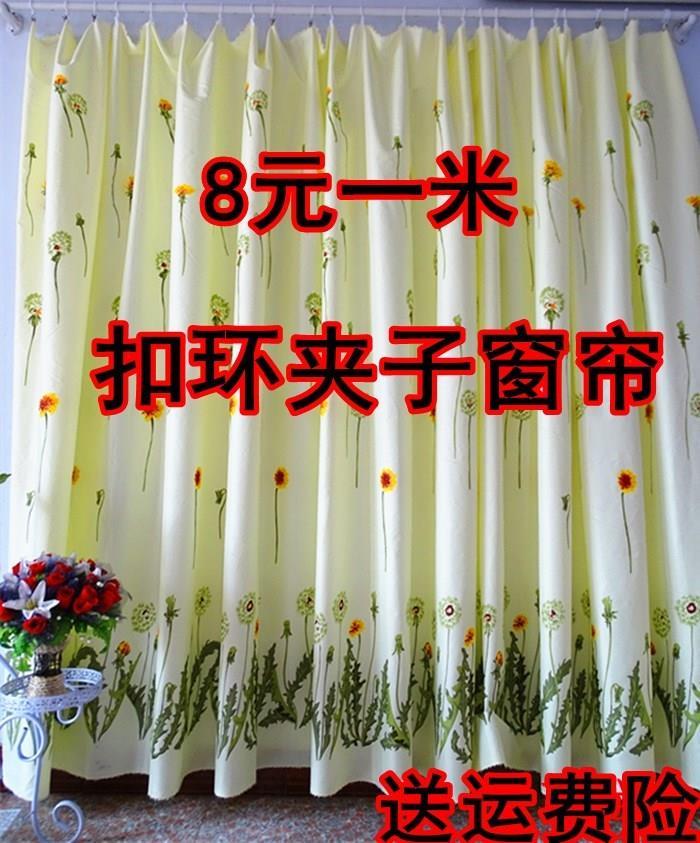 新款纱料窗帘成品特价清仓布35-60元自粘式办公室个性大气酒店风