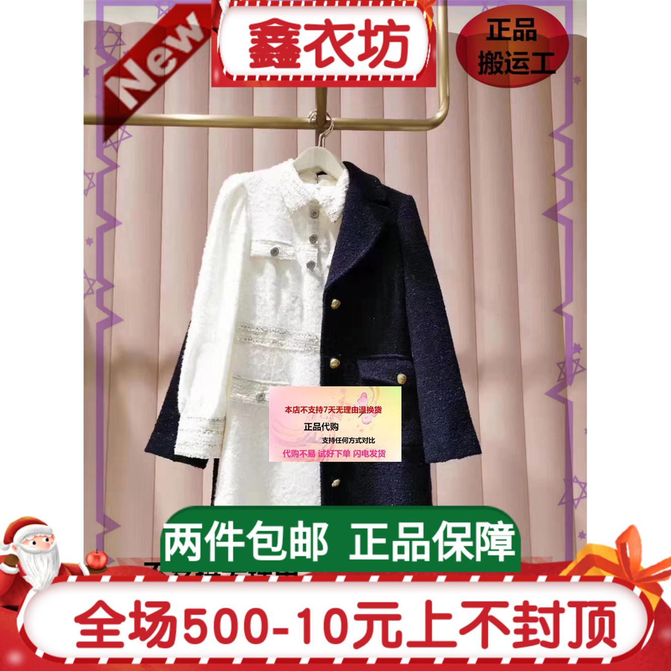 速发five女plus蕾丝2020国内代购1B5+香风专柜连衣裙仙2RARA1081070