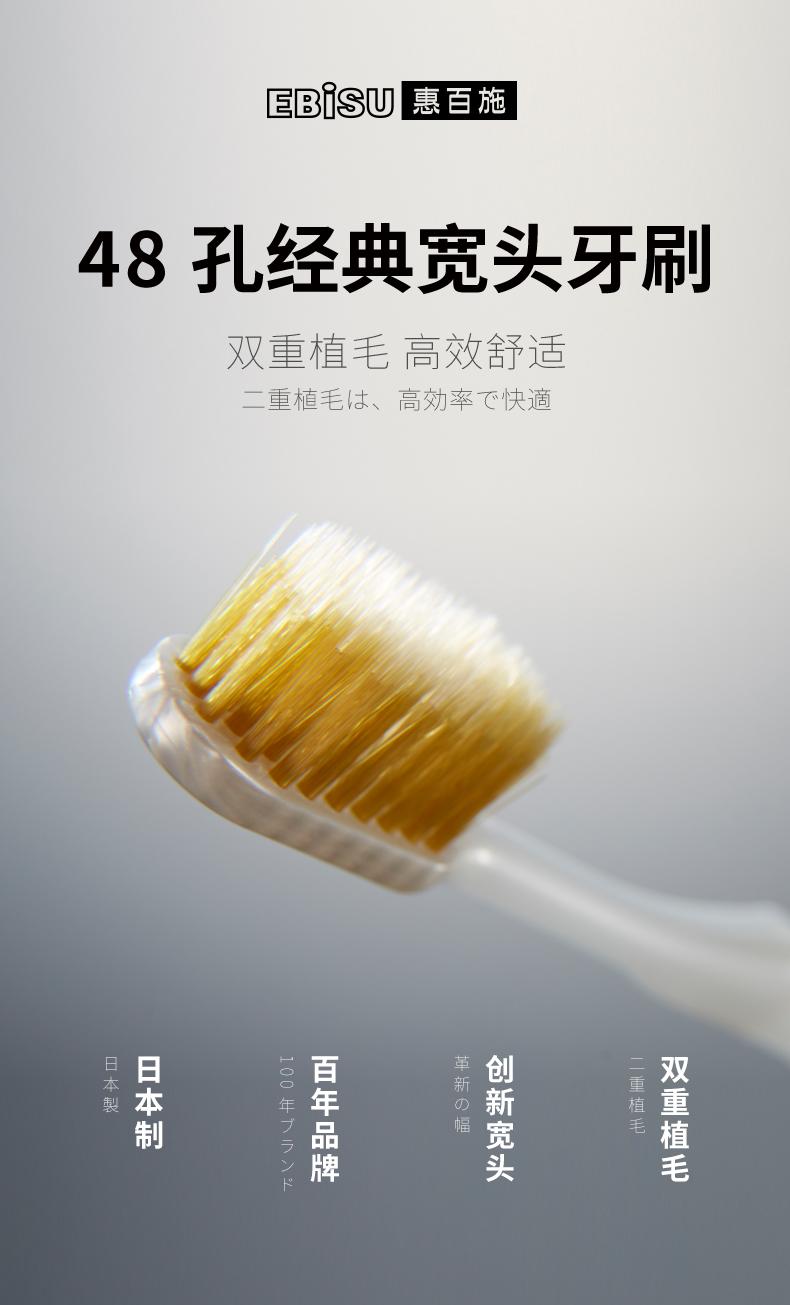 网评最好用 日本 惠百施 48孔6列超软毛 棉花口感大头牙刷 4支装 图2