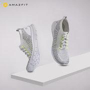 降价!小米生态链Amazfit 男女款 云雀超轻赤足跑鞋