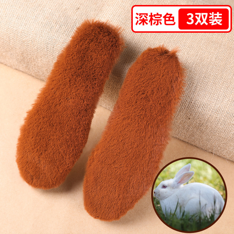 RABBIT-LIKE DARK BROWN 3 PAIRS