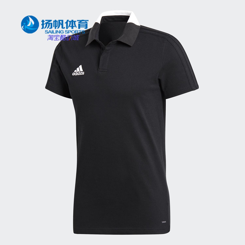 Adidas / Adidas chính hãng áo thun nam thể thao mới mùa hè 2020 BQ6565 - Áo polo thể thao