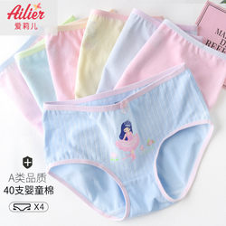 Big children's underwear, cotton triangle, big children 12 girls 15 boxer 10 girls primary school students girls children's shorts