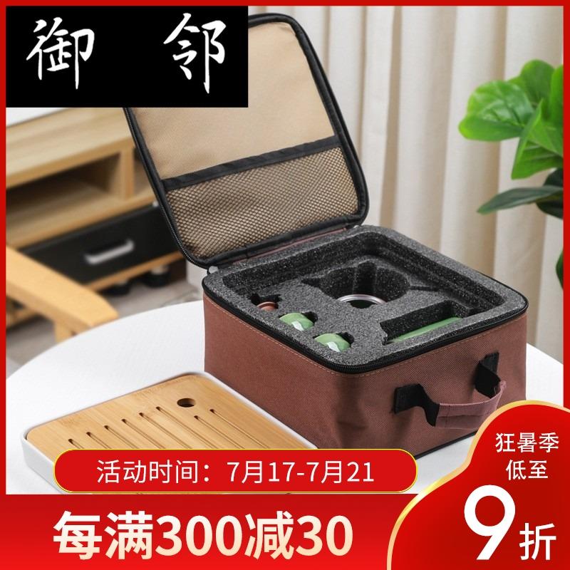 乐佳茶具套装陶瓷哥窑便携式快客杯一壶4杯配旅行包广告礼品