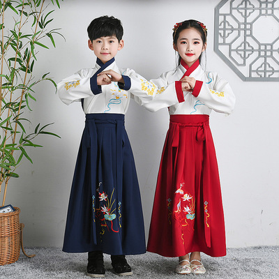 Childrens Chinese Hanfu chinese style ancient costume boys and girls Tang costume little boys Three Character Classic Chinese traditional culture suit schoolboy performance suit