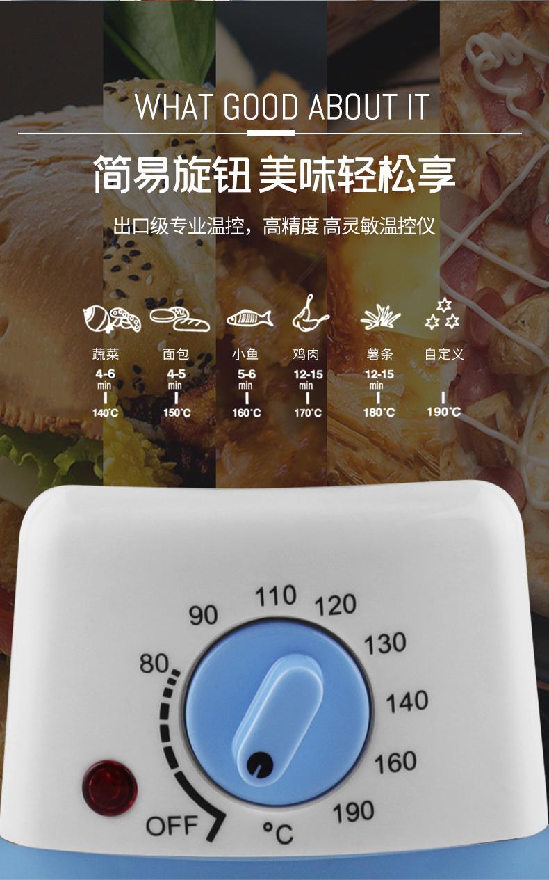 A-JD 6K116 0.5Lmini электричество жарить горшок подробно -05.jpg