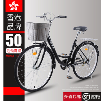 Велосипед женский легкий для взрослых для взрослых генерал поколение шаг через посещаемость переход к работе ретро 24 дюймовый дамы студент одиночный разряд автомобиль, цена 2498 руб