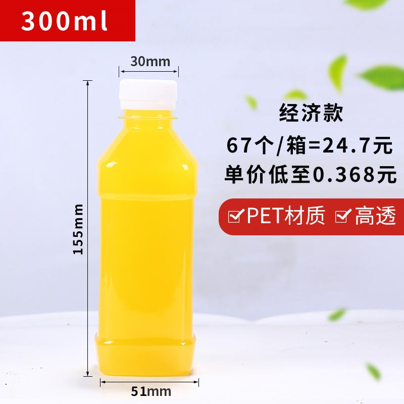 300ml Economic White Cover 67