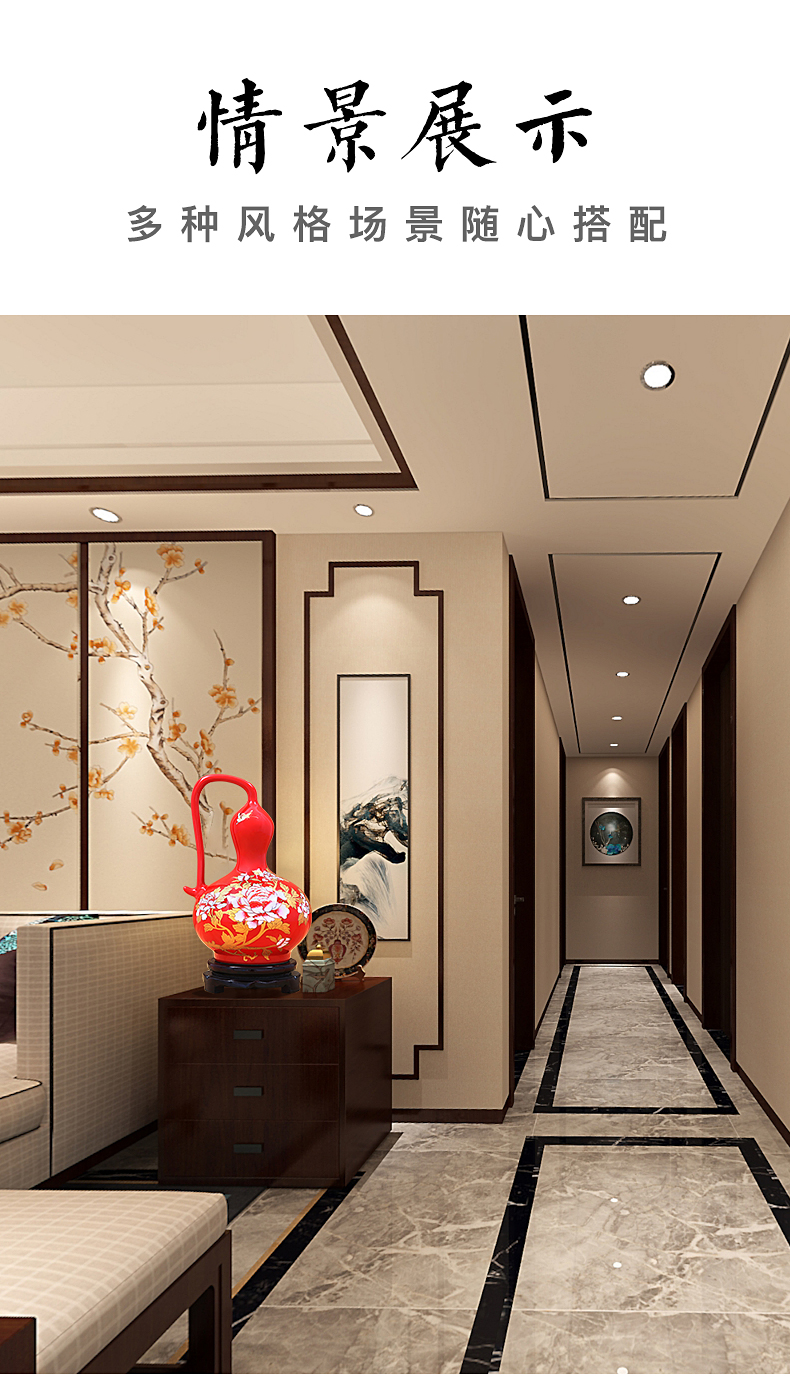 Jingdezhen ceramics China red peony red Cross with a gourd vases feng shui living room decorations household act the role ofing is tasted