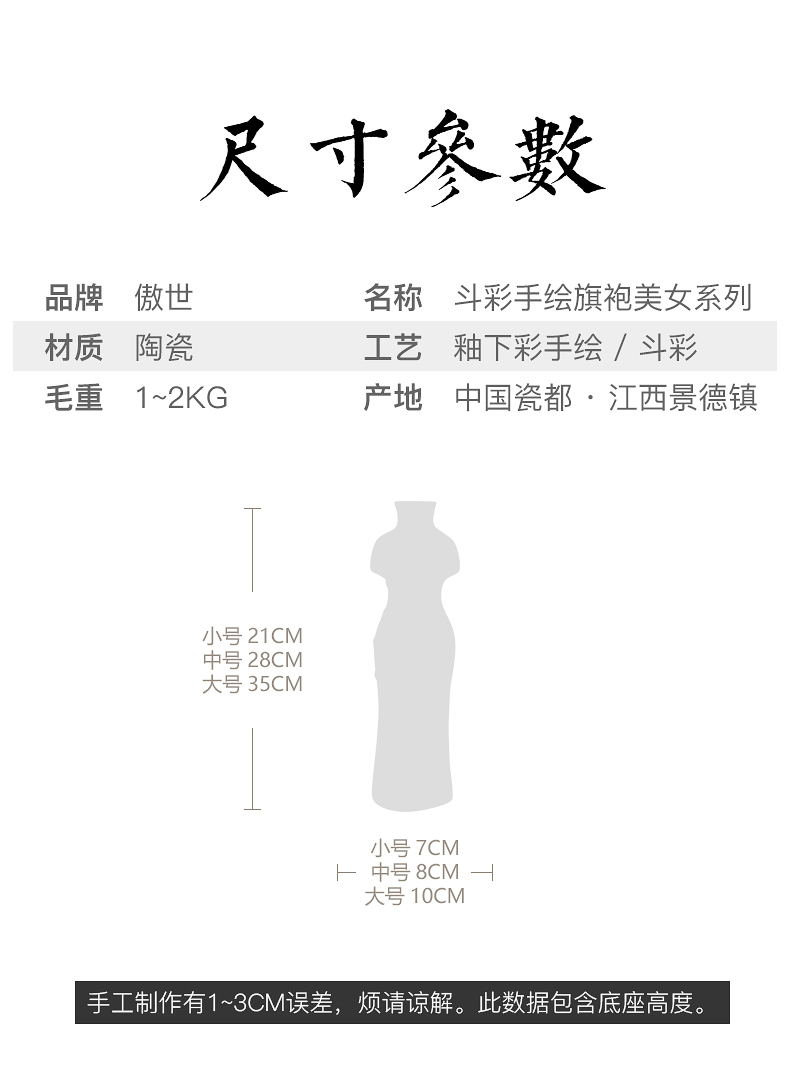 Blue and white porcelain of jingdezhen ceramics cheongsam beauty furnishing articles creative gifts crafts home sitting room adornment