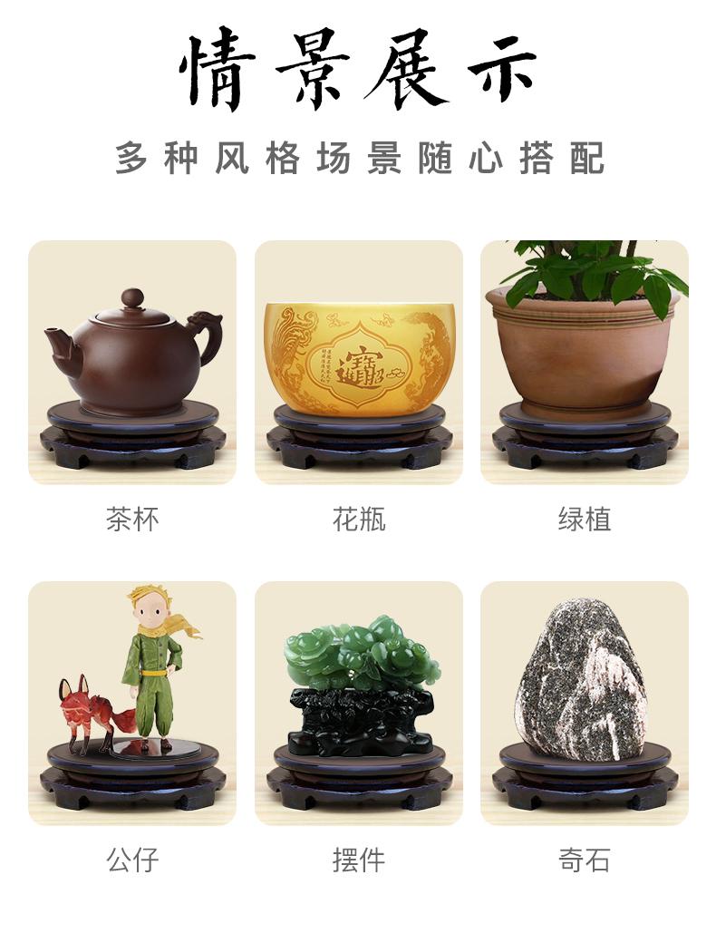 Rotating round wooden base vase flowerpot urn teapot bonsai stone jars censer handicraft furnishing articles