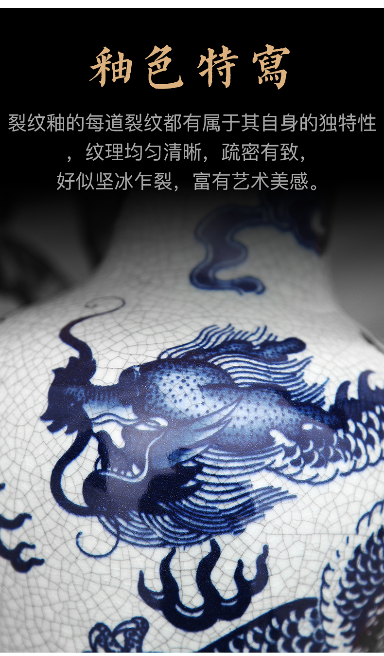 Jingdezhen ceramics crack of blue and white porcelain vase tenglong tattoos archaize sitting room is placed between the clubhouse decorations
