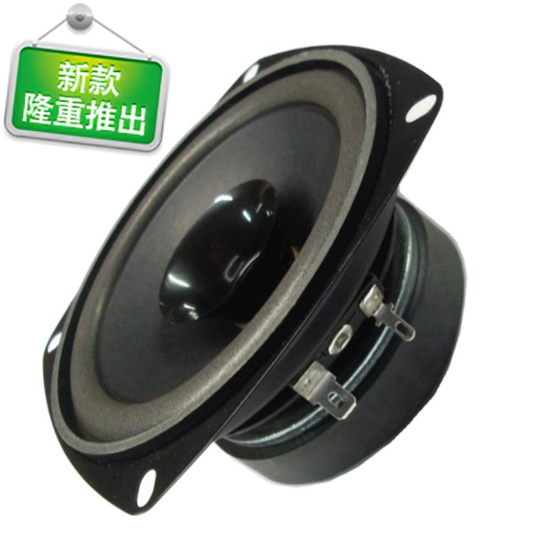 4 inch treble cup horn 4 euro 8 euro 15w high-pitched speaker four inch bubble edge broadcast system car audio list.