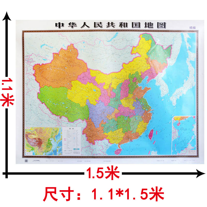 New genuine large china map of the world wuhan university press brand new genuine large china map of the world wuhan university press thickened waterproof map decorative art gumiabroncs Image collections