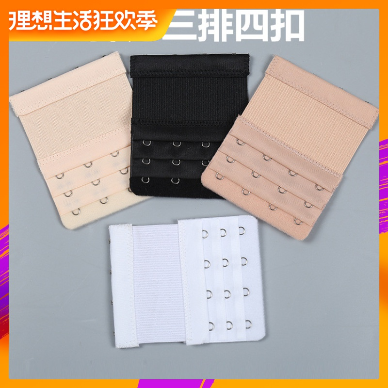 Elastic extension buckle bra buckle two rows of three rows of four rows of lengthened buckle underwear buckle three buckle four buckle stretch bra row buckle