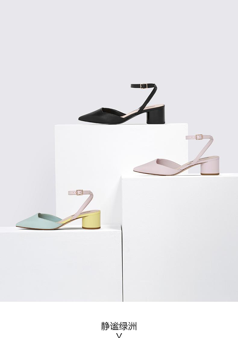 Giày dép nữ  Charles & Keith  22573 - ảnh 1