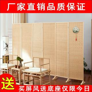 New Chinese style bamboo woven screen living room room bedroom mobile folding screen simple modern folding partition wall to block home