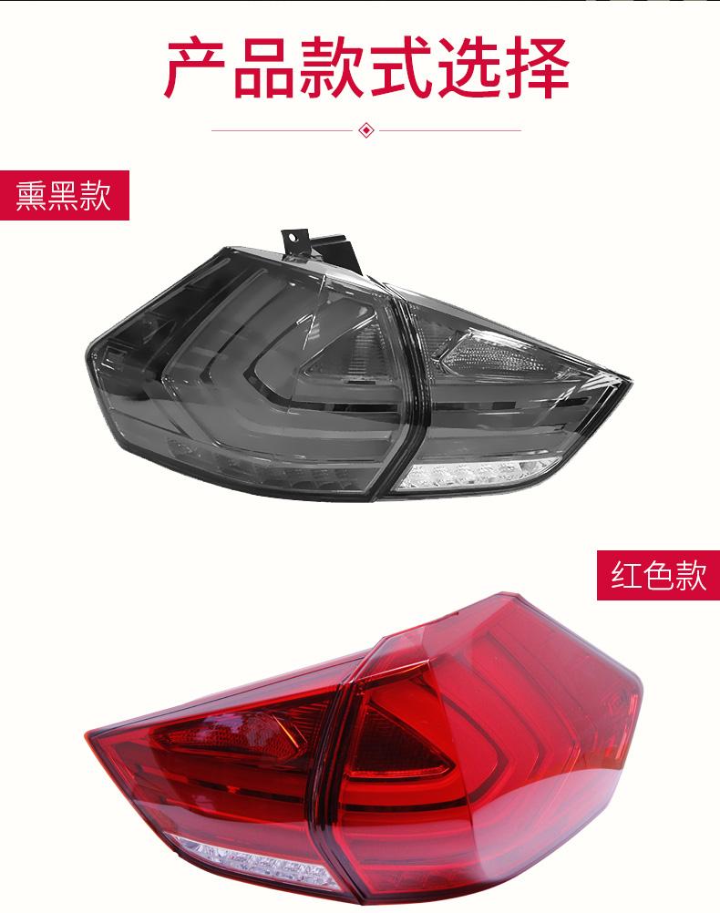 Độ Led đèn hậu Nissan Xtrail 2014-2019 - ảnh 3