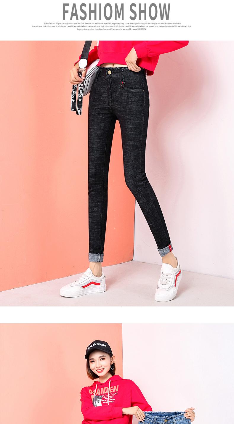 秋冬加绒弹力牛仔长裤新款韩版高弹牛仔裤女装小脚紧身铅笔长裤子详细照片