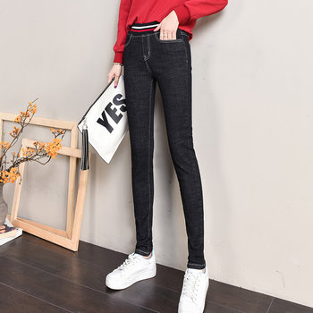The new spring jeans female high waist trousers new elastic waist denim trousers loose pencil pants feet long pants
