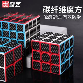 Кубики Рубика,  Странный искусство углеродного волокна куб два 3 орден 4 четыре иностранец пирамида кленовый лист гладкий установите комплект новичок игрушка, цена 375 руб