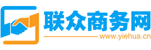 2020年北京工业物联网国际展览会