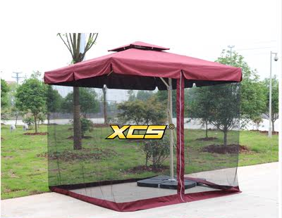 Outdoor Furniture Parasol Garden Umbrella Outdoor Mosquito Net Mesh