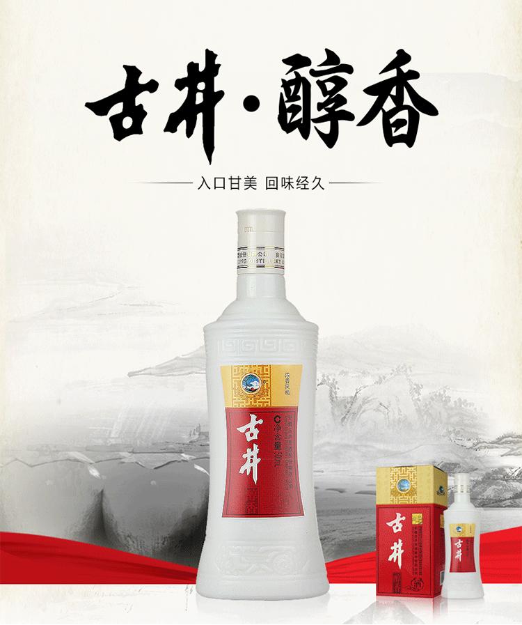 古井贡酒 醇香50度浓香型白酒 500ml*6瓶整箱装 天猫优惠券折后¥78包邮(¥108-30)