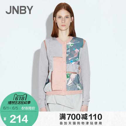JNBY/江南布衣新简洁易搭舒适拼接图案女式开衫毛衫5F181105 214元