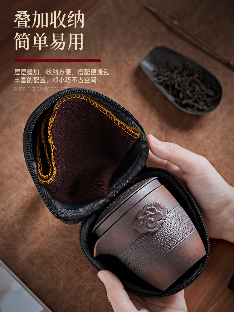 Build a pot of water purple pottery crack cup 2 two cups of portable BaoHu outside travel tea set kung fu tea kettle