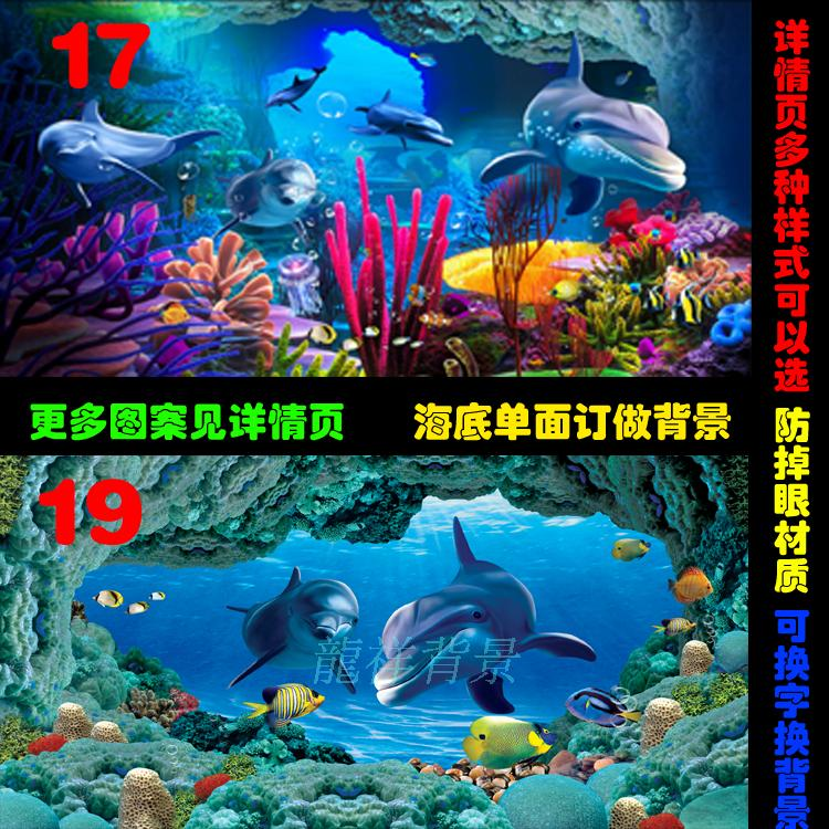 Usd 12 21 Fish Tank Background Paper Painting Hd