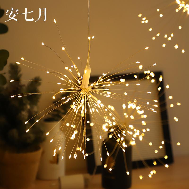 蒲公英a生日圣诞灯防水生日led电池闪灯串灯彩灯派对装饰用品灯串