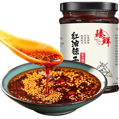拍两件16.2元四川麻辣油泼辣子红油辣椒