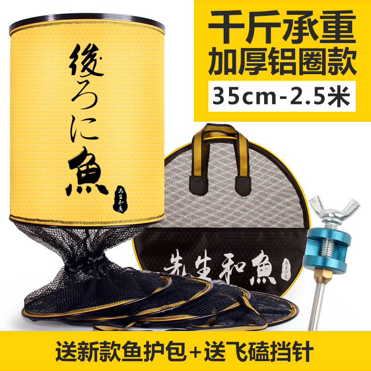Желтый алюминий сплав утепленный Край карты 35-2,5 метра