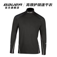 Одежда для спорта на льду