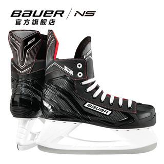 Bauer/ пакет ваш NS лед кроссовки для взрослых подростков ребенок песня палка мяч ледовые коньки обувной скольжение коньки мужской и женщины коньки, цена 13215 руб